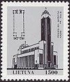 Lithuania 1993 MiNr0513 B002.jpg