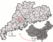 Location of Gaoyao within Guangdong (China).png