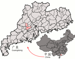 Location of Gaoyao (red) within Zhaoqing City and Guangdong province