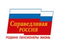 Logo Gerechtes Russland.png