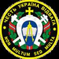 Logo vkss.png