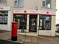 Longridge Avenue Post Office - geograph.org.uk - 1728531.jpg