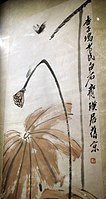 Lotus and Insects by Qi Baishi (11264641955).jpg