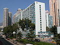 Lower Ngau Tau Kok Estate Block13.jpg