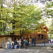 Ludwigshafen-Rheingoenheim Wildpark Eingang