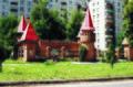 Lukhovitsy. Alyonushka cafe (WR).tif