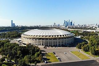 Luzhniki Stadium Stadium In Moscow, Russia