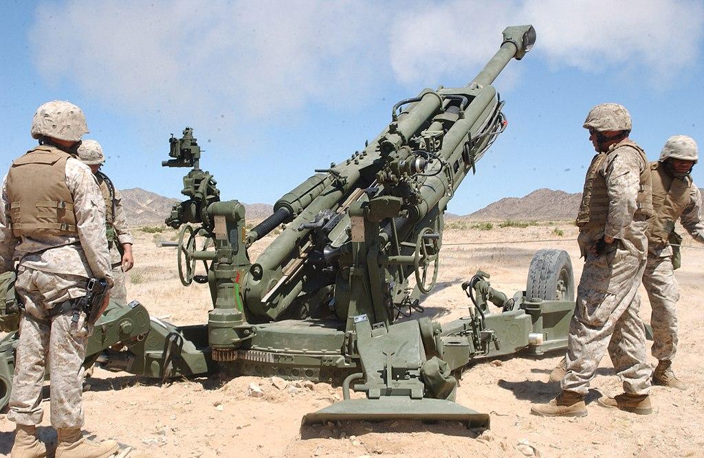 Resultado de imagen para obús estándar M777