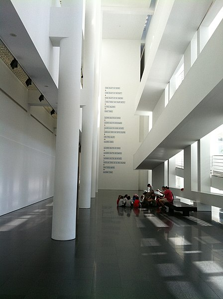 File:MACBA- Interiors001.JPG