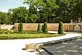 MADRID A.V.U. PARQUE DE MADRID (BUEN RETIRO) - panoramio (12).jpg
