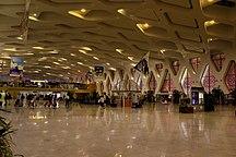 Internationale luchthaven Menara