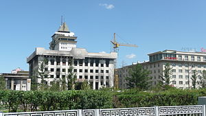 2008 riot in Mongolia - MPRP's headquarters were destroyed by fire during the protests