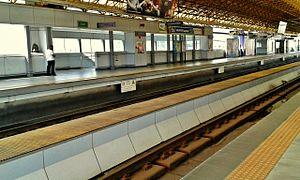 Legarda LRT station - Legarda Station