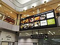 MT-Kanayama-station-from-inside.jpg