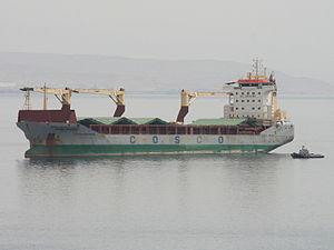 MV Yong Sheng 2012-4.jpg