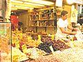 Mahane Yehuda Market ap 009.jpg