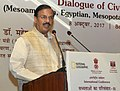 "Mahesh Sharma addressing at the inauguration of the ""International Conference on Dialogue of Civilizations-IV"", organised by the Archaeological Survey of India, under Mo Culture, in New Delhi.jpg"