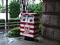 Makotochan post in Philatelic Museum (2020).jpg