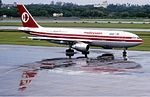 Malaysian Airline System Airbus A300 Rees-1.jpg