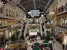 Mall Of The Emirates Wikipedia