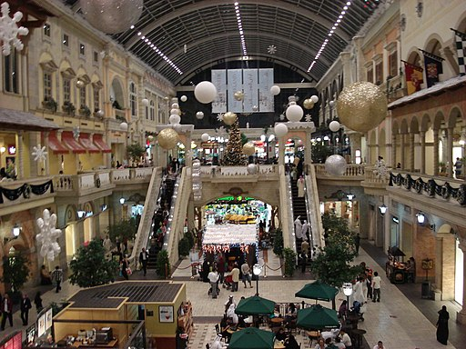 Mall Of the Emirates - panoramio