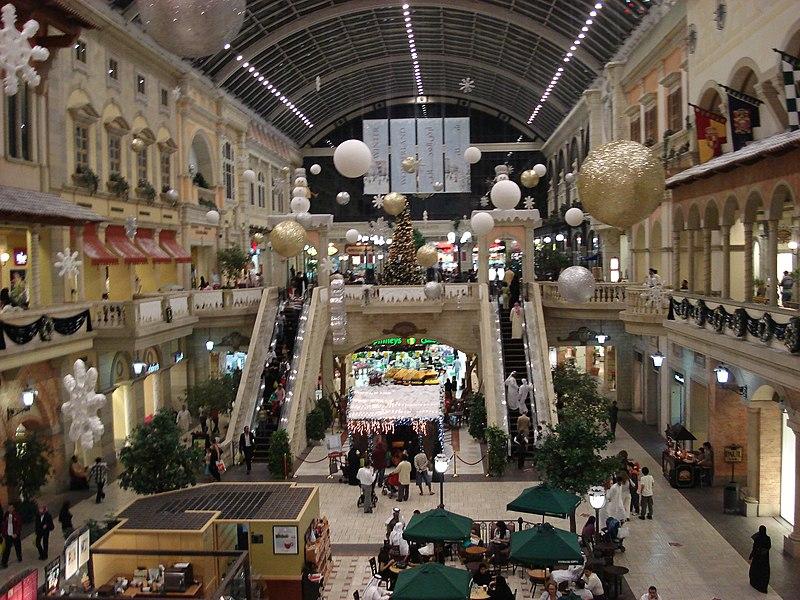 Mall Of the Emirates - panoramio.jpg