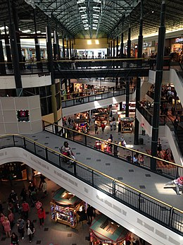Mall of America interior three-level corridor.jpg