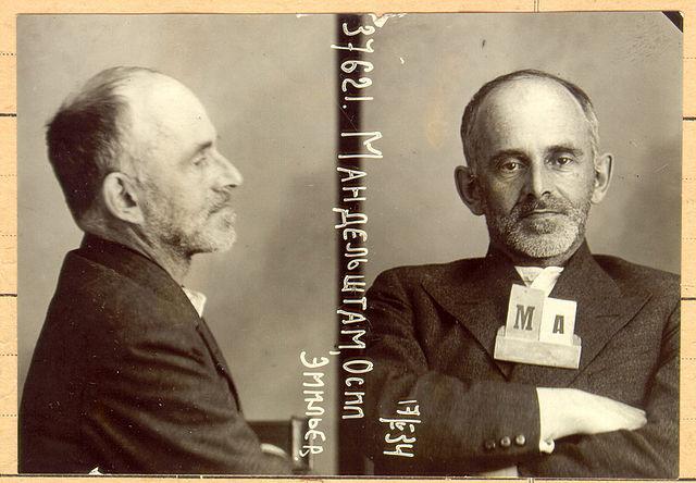 Тюремное фото, 17 мая 1934