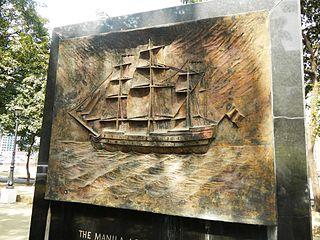 Spanish ship <i>Nuestra Señora de la Encarnación y Desengaño</i>