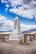 Manzanar War Relocation Center 668.jpg