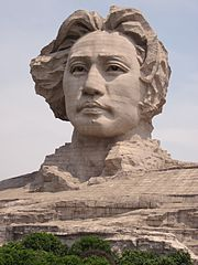 Mao Zedong youth art sculpture 4