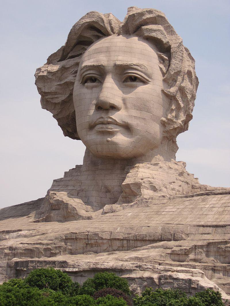 Mao Zedong youth art sculpture 4.jpg