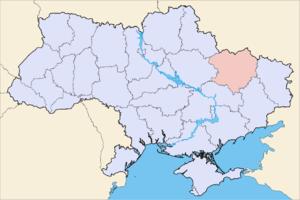 Харьковская область на карте