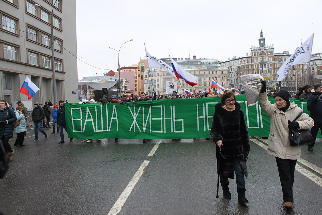 March in memory of Boris Nemtsov in Moscow (2019-02-24) 232.jpg