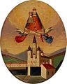Marija II (19. st.).jpg
