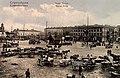 Market Place Czestochowa-1916.jpg