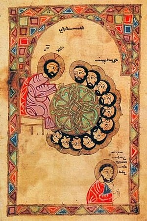 Armenian art - The Last Supper, from the illuminated manuscript, end of the 14th century, Artsakh