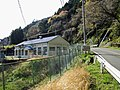 Matsubara hydroelectric power station (Ibaraki).jpg