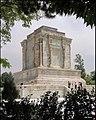 Mausoleum of Ferdowsi چه خوش گفت فردوسی پاکزاد - panoramio.jpg
