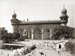 400 Years old Makkah Masjid of Hyderabad (1885)