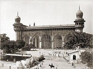 Makkah Masjid, Hyderabad - Makkah Masjid