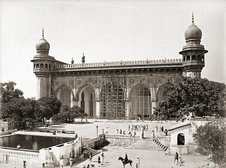 Makkah Masjid, Hyderabad - Image: Mecca Masjid, Hyderabad, India