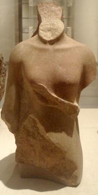 Meketaten-FragmentaryStatue-BrooklynMuseum.png
