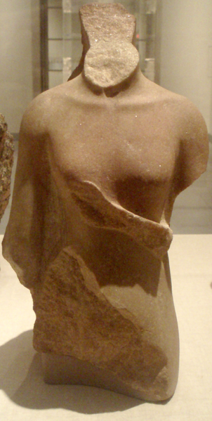 File:Meketaten-FragmentaryStatue-BrooklynMuseum.png