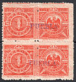 Mexico 1894-95 revenue F117A-B.jpg