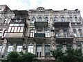 Mezhyhirska Street 24, Kyiv 01.jpg