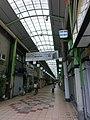 Mikuni shop street - panoramio.jpg