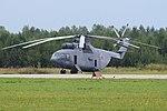 Mil Mi-26 'RF-95570 - 11 yellow' (37482238171).jpg