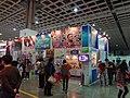Min-Hsien Cultural booth, Taipei International Comics & Animation Festival 20160211.jpg