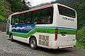 Minami-Alps City Bus Hirogawara - Kitazawa Pass.jpg